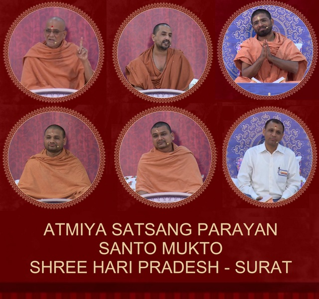 Atmiya Satsang Parayan Surat-2016 Santo Mukto (Part-3) Video