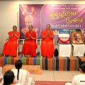 GuruPoornima Celebration @ Rajkot